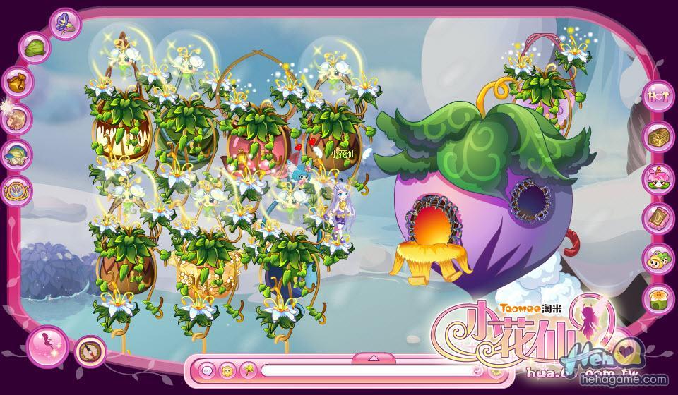 《小花仙》古灵能力释放,可爱的花精灵诞生罗!