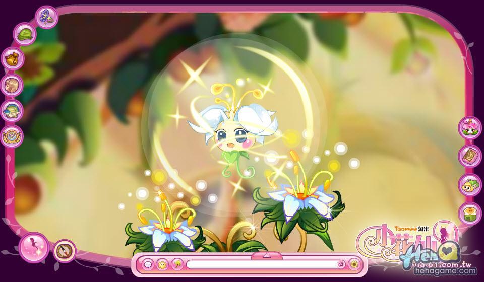 《小花仙》培育可爱花精灵乐趣多!