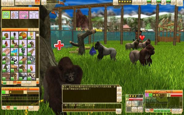 模拟游戏 野生动物园大亨3
