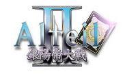 《web 战牌》新作《alteil ii ~银阳日本东京帝国大学战》29 日在日封测上任