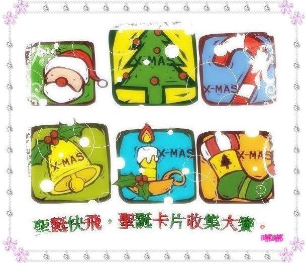 手绘pop圣诞贺卡图片大全