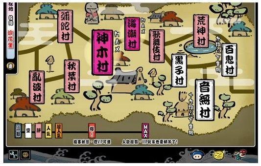 《忍豆风波3(香港版)》游戏振动反馈喧闹,玩家人数爆爆爆!!