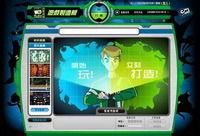 卡通频道推出免费 web game《ben 10 外星豪杰:游戏製造机》