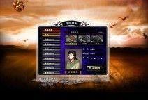 武侠策略《江山》4 日交战「国号年号体例」领会改写汗青称王快感