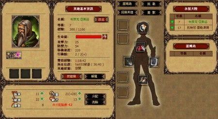 第四次全国代表大会龙神统率 奇异游戏《龙城领主》预订将于 9 月尾首度上任
