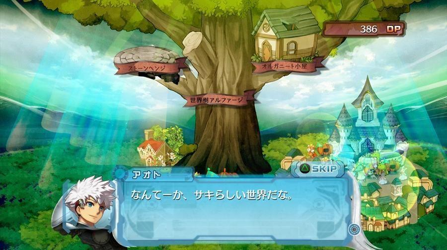 睽違兩年,BANPRESTO x GUST聯合開發的遊戲 Ar tonelico (魔塔大陸)於今年公佈第三代的誕生《魔塔大陸 3 終結世界的少女詩歌》(3 世界終焉引鉄少女詩弾)。 延續二代的相關劇情,故事發生在第三作座塔「蒂莉雅塔」-「索爾.克拉絲塔」的世界上。 塔上「詩魔法少女」的組織「克拉絲塔妮雅」將塔所能見的場所,全部統治「克拉絲塔妮雅」將「詩魔法少女」&「淨化的人類」以創造奴隸的社會為目標;相對的反抗的人們所居住的城市「克雷索吉索柩」(都市破壞),打起反抗的旗幟相互抱持著要將對方消滅的理念,不