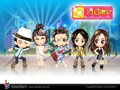 台湾自製明星养成 facebook 应酬游戏《全体公民偶像》来岁 1 月问世