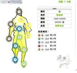 《修真》仙侠中心 web game 官方网站本日创造 估计1月中旬上线