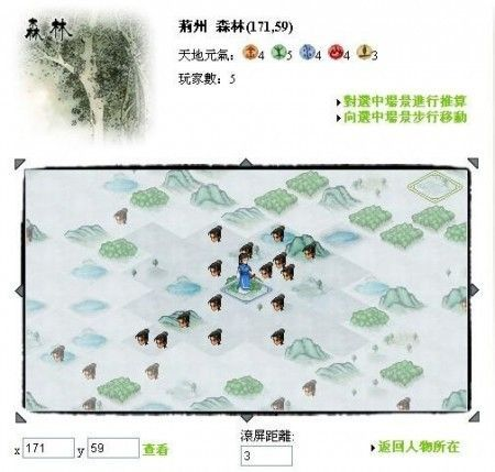 《修真 web》以气御剑 领会闯蕩江湖 加入仙侠寰球