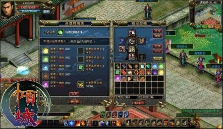 《倾城 online》28 日改版「成侍倾魂」 超过揭密崭新实质