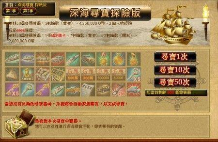 《贸易财主 online》 27 日起崭新深海寻宝 中国共产党第五次全国代表大会振动新上任