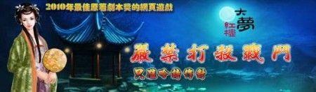 《大梦红楼梦 web》2 月打开伺服器「梦迴红楼梦」 推出「功效体例」