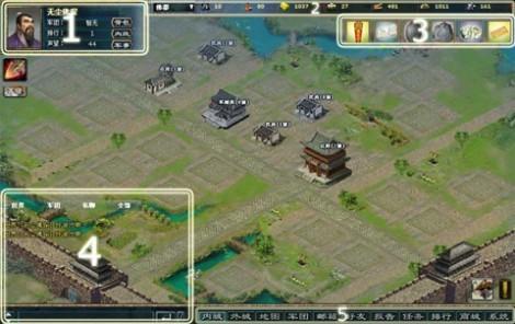 《万国争霸》首款年纪功夫策略 webgame 国战搏斗上任