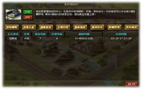 《灿烂岁月》16 日封测 三国汗青战争完备表露