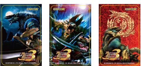 魔物 獵人 攜帶 版 3rd 繁體 中文 版