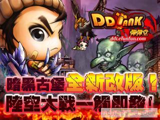 efunfun《弹弹堂》暗黑古堡崭新改版!陆台湾空中大学战一触即发
