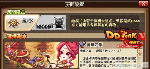 efunfun《弹弹堂》崭新伺服器彩虹豆轰炸全城!
