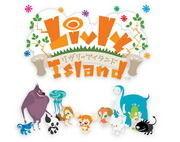 大师的网路公园 网页结交游戏《宠物岛》第二季上任
