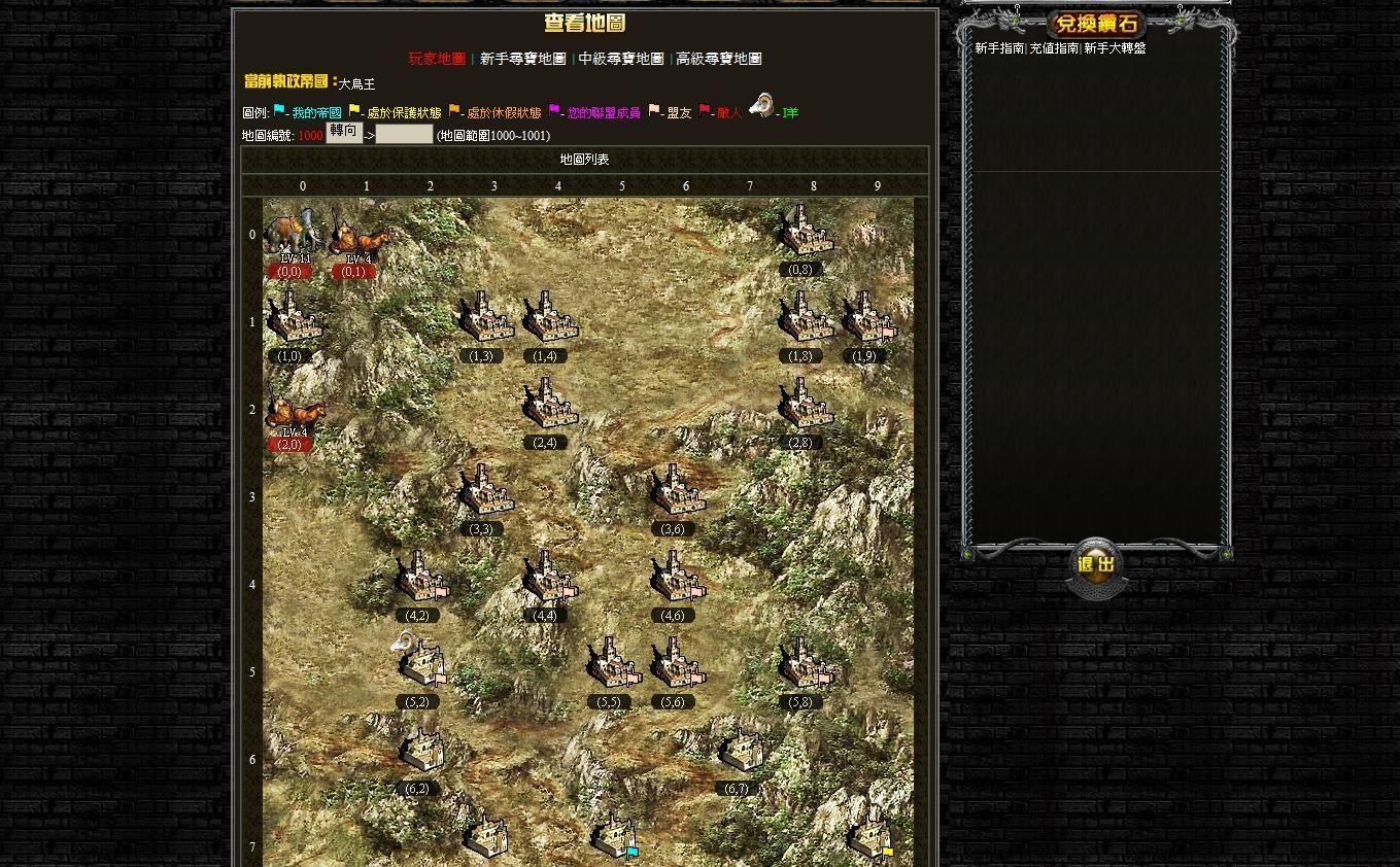 史上「最难」策略网页游戏-《君主的远征》庄重上任!