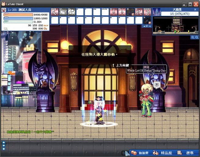 《彩虹岛 online》开放怪物大楼