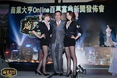 《贸易财主》10月28日齐齐做老闆 不日盛开facebook白金试玩!