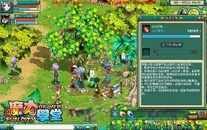 《魔力书院》研究开发共青团和少先队杭州泛城科学技术领略网页游戏将来趋向
