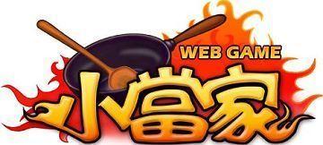富格曼与上海维莱正式签订契约 共同端出最甘旨的游戏《小方丈web》