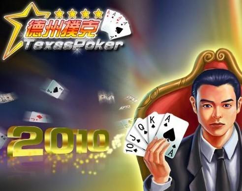 法兰西共和国23岁pretty boy博得3,003,000港元,《德州扑克》让梦成为实际!